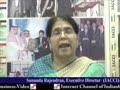 Mrs. Sunanda Rajendran, Executive Director, Part 1,  C88