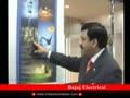 R.Ramakrishnan, Executive Director,Bajaj Electricals, Part-4