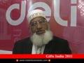 Shaikh Hakimuddin, President
