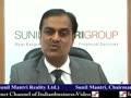 Sunil Mantri, Chairman, C34