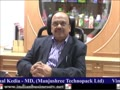 Vimal Kedia, MD, Manjushree Technopack Limited C117