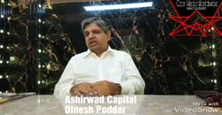 Interview of Dinesh Poddar, ED, ASHIRWAD CAPITAL LTD