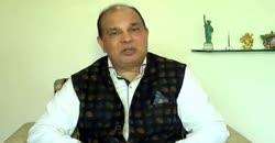 Interview of Mr. Sushil Aggarwal, Chairman Avon Moldplast Ltd. in Hindi
