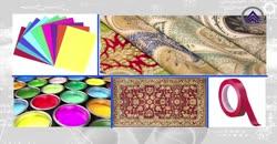 Corporate Video Of  Success Story Of Ambani Organics Ltd.
