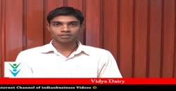 Vidya Dairy, Anand (Gujarat) Students Views Part 11 ( 2010 )